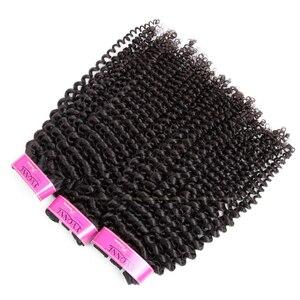 Image 2 - איבון 4A 4B קינקי מתולתל שיער טבעי חבילות עם סגירת 3 חבילות שיער ברזילאי לא מעובד שיער Weave חבילות עם סגירת 4x4