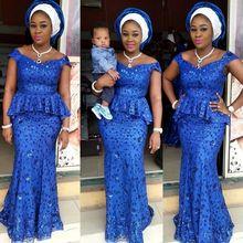 Hitarget 2017 Νέα δαντέλα Αφρικανική Άγκυρα Ένδυση Αφρικανική φόρμα Αγκάρα φόρεμα Φόρεμα και φούστα 2 κομμάτια με Δωρεάν Headtie WY2307