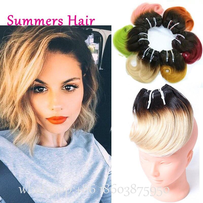 8 Inch Short Bob Hair Weave Body Wave Brazilian Hair 4pcs