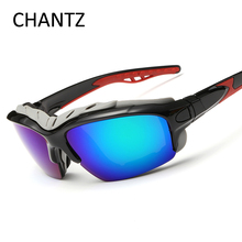 Polarized Sports Men Sunglasses Road Cycling Glasses Mountain Bike Bicycle Riding UV400 Goggles Fishing Hiking Eyewear 6 Colors retro men sports cycling glasses 2017 polarized road bicycle cycling mirrored sunglasses mens driving fishing eyewear 6 colors