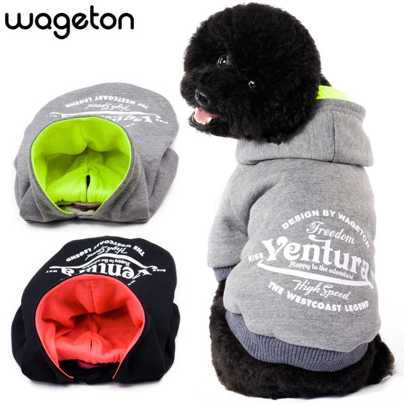 NEW! Free Shipping Fashion dog clothes  Wholesale and Retail designer pet clothing
