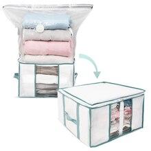TAILI katlanabilir saklama kutusu için giysi/yastık/yorgan/yorgan organizatör dahili vakum poşeti nem ve böcek geçirmez tasarrufu için uzay
