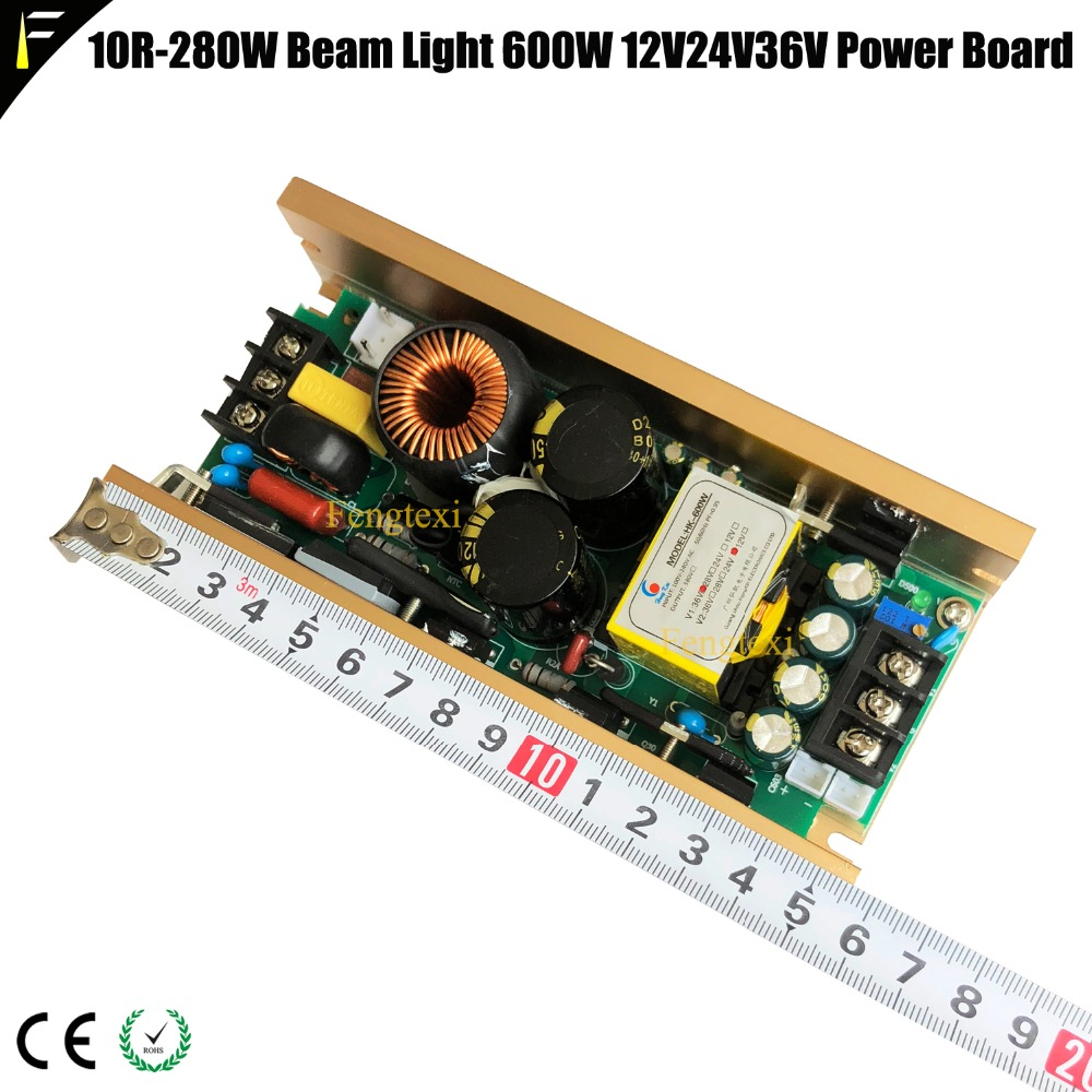 HK-600W V1 36V24V12V V2 36V24V12V 10R 280W 15R 300W Beam Moving Head Power Board PCF Electric Supply Board Free Shipping
