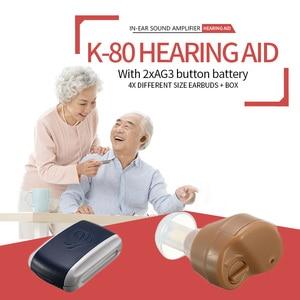Image 1 - K 80 Mini Verstelbare Dightal Tone In Ear Beste Invisible Sound Enhancement Deaf Volume Versterker Gehoorapparaat Aids Oor Hulp