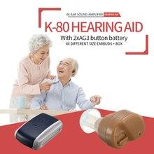 K 80 Mini regulowany Dightal Tone douszne najlepsze niewidoczne wzmocnienie dźwięku głuchy wzmacniacz głośności aparaty słuchowe pomoc ucha