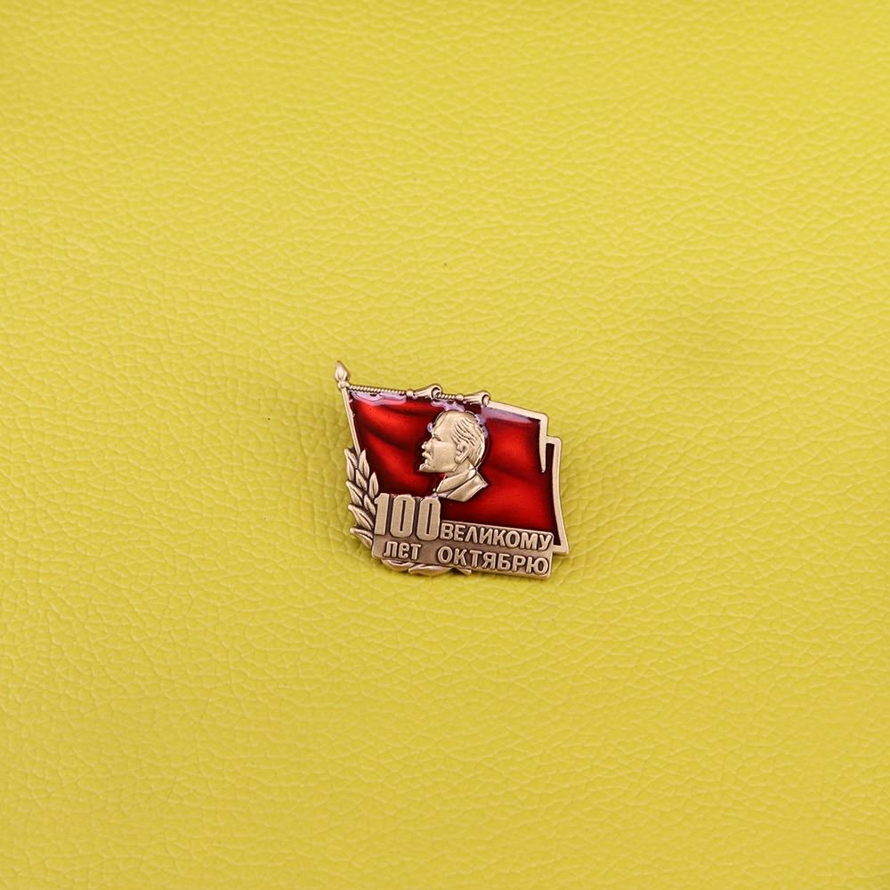 Komsomol small pin badge Soviet Lenin Badge