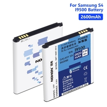 NOHON i9500 Battery For Rechargeable Samsung Galaxy S4 GT-i9500 i9505 i959 i545 B600BE B600BC 2600mAh Lithium Phone Batteries