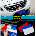 Reflective Front Grille Molding Lid Trim Air Intake Grid Strip Net Decorative Sticker for Peugeot 308S 408 508 2008 3008 301