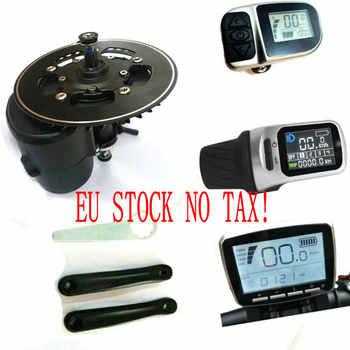 EU no tax 36/48V/52V 250w/350/500W/750W TONGSHENG TSDZ2 Central Motor Mid Drive Motor eBike Kit Torque Sensor - Category 🛒 Sports & Entertainment