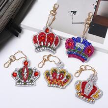 5Pcs DIY Multi-shaped Diamond Painting Keychain Crown Shape Pendant Key Holder