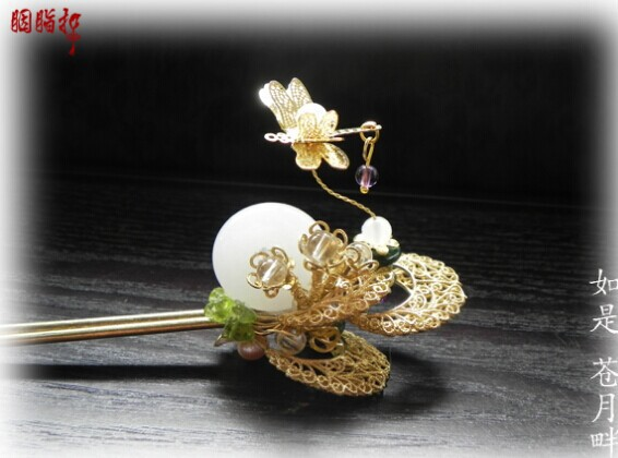 White Jade Sun with Butterfly Bronze 3D Classical Hair Stick Vintage Jewelry Hanfu Costume Hair Accessory (Hair Comb + Earrings) pink crystal double layer classical hair stick vintage hair accessory hair stick hanfu hair accessory