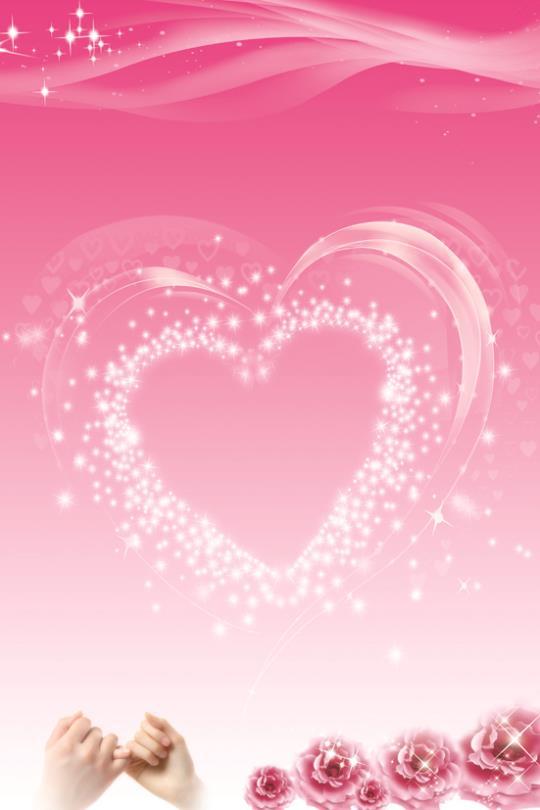 Fundo Fotografico 600Cm*300Cm Valentine'S Day Photography Backdrops Pink Love Flowers Zj 8x10ft valentine s day photography pink love heart shape adult portrait backdrop d 7324