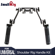 SmallRig Arri Rosette Handle Kit with 15mm Rod Clamp Chees Short Arm for Shoulder Rig Mount, Rubber  - 2002