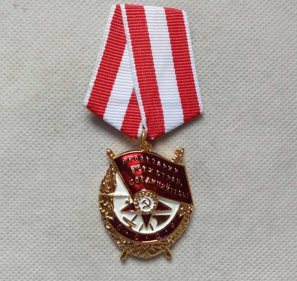 Order of the Red Banner Soviet Union Medal Red Banner for War USSR Award heroism in combat Medal CCCP Badge