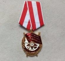 Bannière rouge de la médaille de l'union soviétique pour la guerre, Badge CCCP de la médaille de combat et d'heroism urss