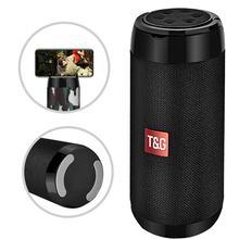 Taşınabilir Bluetooth Mini hoparlör radyo ile su geçirmez Subwoofer kablosuz Bluetooth sütun hoparlörler Stereo hoparlör