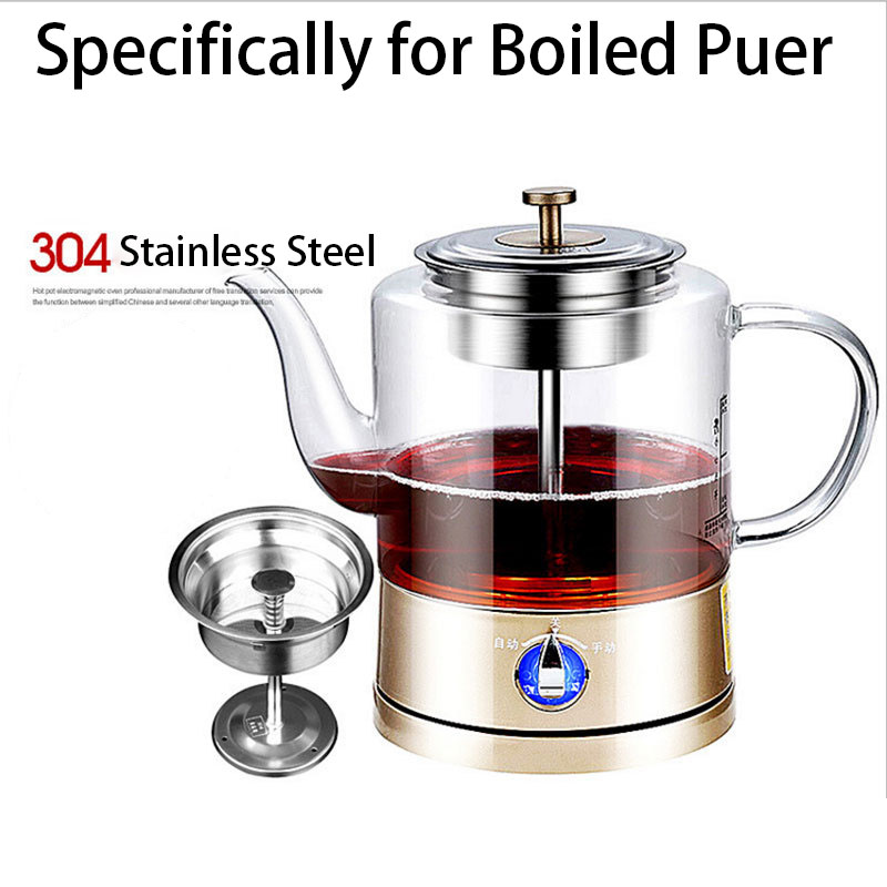 220V Automatic Steam Borosilicate Glass Stainless Steel Black Tea Puer Electric Boiled Teapot Health Pot Water Kettle Drinkware