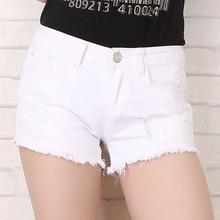 Новая коллекция весна и лето 2016 Корейских женщин рваные джинсы белые тонкие волосы бахромой студент джинсовые шорты