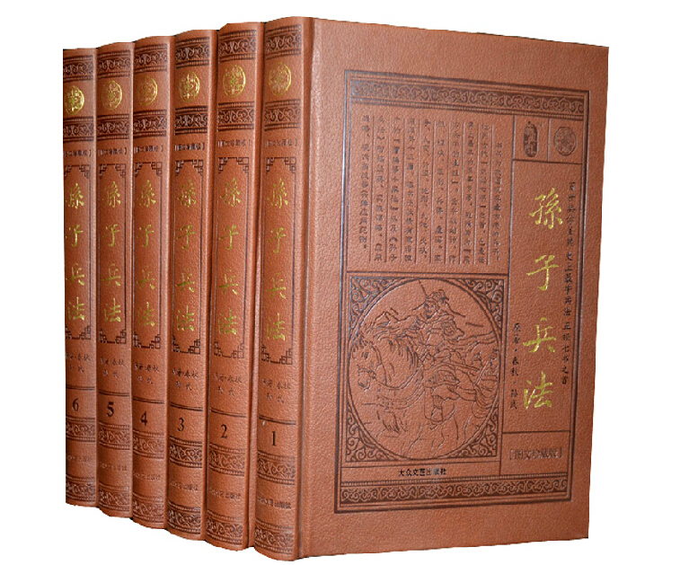 Chinese original book with no abridgment: The art of war ,Chinese the most classic literature ,hardcover version for collection endsinger the lotus war book 3