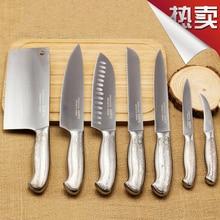 Freies Verschiffen 5Cr15Mov Chinesischen Stil Küche verwenden Kochen Messer Set Haushalts Chef Fleisch Gemüse Obst Brotmesser