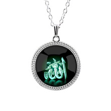 4 Color Glass Islamic Allah Arab Muslim Pendant Necklace With Chain For Muhammad Religious Middle East Wholesale Jewelry