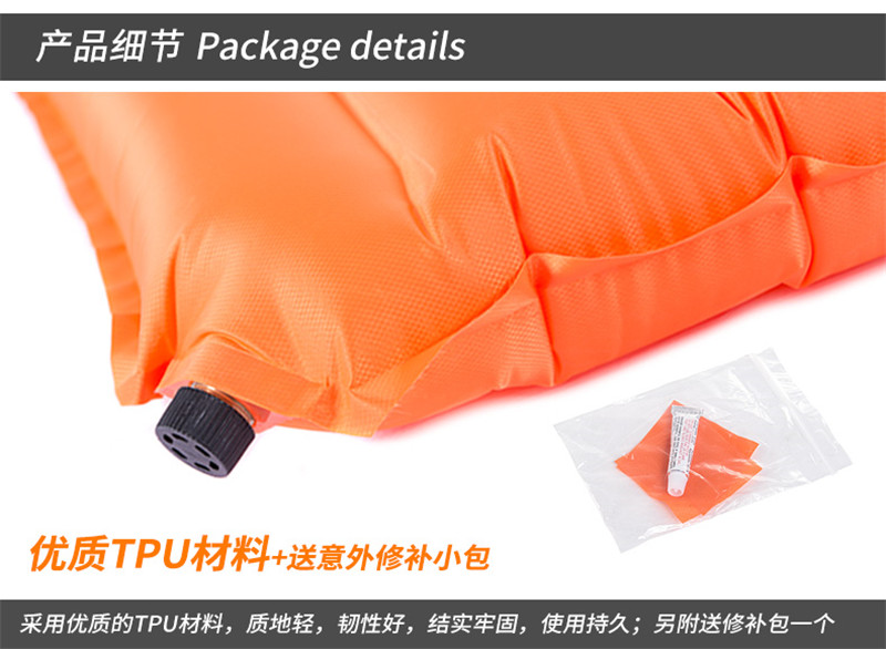 Outdoor Camping Inflatable Sleeping Pad NH15T051-P 21