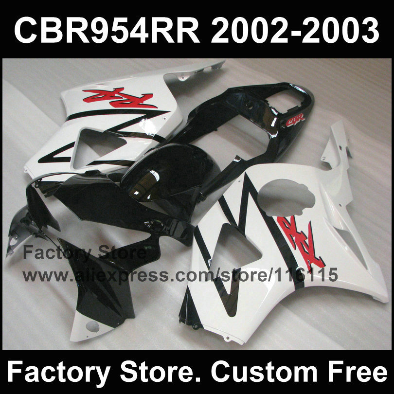 Custom black white parts for HONDA CBR 900RR 954RR 2002 2003 02 03 body repair aftermarket road fairing
