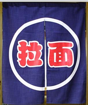 Frete grátis Feng Shui japonês Sushi restaurante cozinha porta divisão cortina de pano, Macarrão, 85 x 100 cm