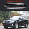 Sorento Running Boards Auto Side Step Bar Pedals For KIA Sorento 2013 2014 High Quality Brand