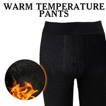 New Style Hight Quality Thick Men Thermal Underwear Winter Health Magnetic Comfortable Warm Pants Wear High Waist Pants Stret недорого