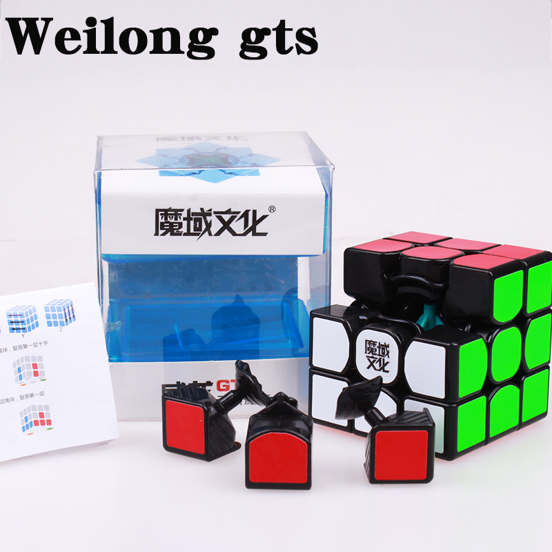 Купить с кэшбэком MOYU Weilong GTS 2M 3x3 Magnetic Speed Cube GTS 3M Professional Stickerless Puzzle Moyu Cube GTS2M Magnets GTS3