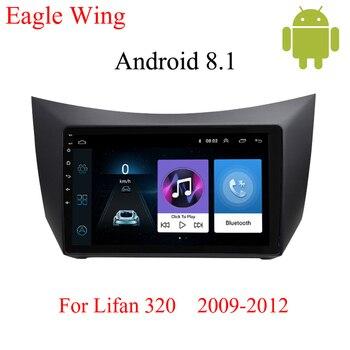 Android 8,1 coche dvd navegación jugador para Lifan 320 de 2009-2012 con la radio del coche multimedia video y soporte gps bluetooth WiFi