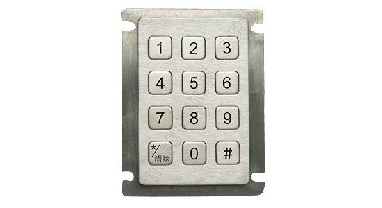 Free-design Metal Password Keyboard Anti-corrosion OEM/ODM Available
