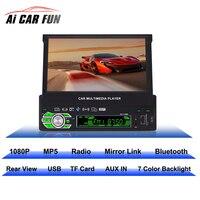 RK 7158B 1Din MP5 Car Multimedia Player HD 7 inch Retractable Touch Screen AM FM Stereo Radio Tuner Car Monitor Bluetooth SD USB