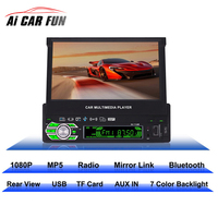 RK 7158B 1 Din MP5 Player HD 7 Inch Retractable Touch Screen AM FM Stereo Radio