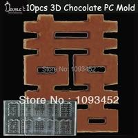 4x0.7cmx10cups Chinese Wedding Chocolate Clear Polycarbonate Plastic Mold,DIY Handmade Chocolate PC Mold,Chocolate Tools,Quality