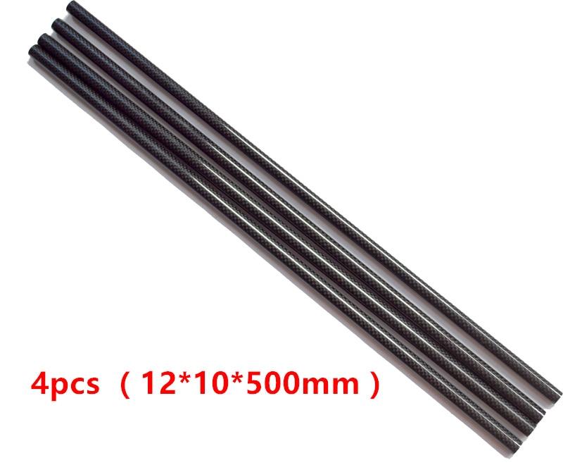 4pcs/lots Black Carbon Fiber Tube 12mm x10mm 3K Glossy matte Surface 500mm Long bike bar For RC Airplane Multicopter Arm DIY tator rc 3k carbon fiber plate 3 5mm tl2900