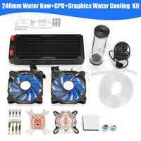Kit de refrigeración por agua de PC DIY con fila de agua de 240mm + Kit de sistema de refrigeración por agua de CPU Kit de computadoras depósito de bomba de radiador disipador de calor