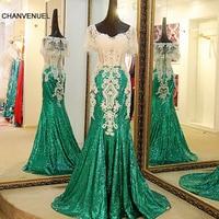 LS40409 одеяние longie femme блестящее зеленое платье русалки вечернее платье возлюбленное с коротким рукавом корсет назад длинное платье с блестка