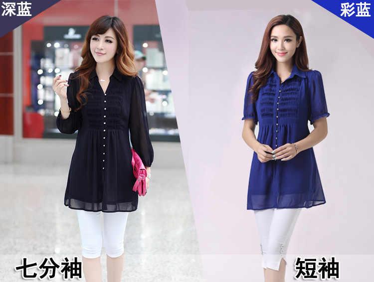 Túnicas mujeres blusas túnica volantes blusa 6xl de talla grande encaje para mujer ropa camisa de manga larga 5xl blusas femeninas ver o 2018