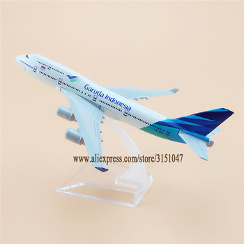 Garuda Indonesia Airlines Boeing 747-400 Airplane Model Alloy Metal Diecast