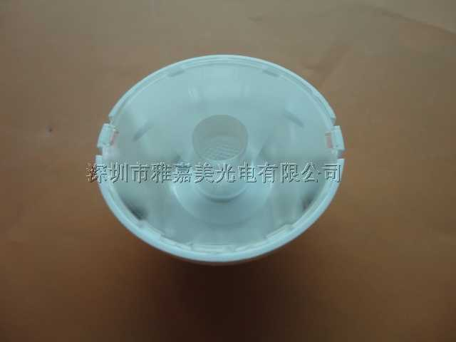 XML/XML2 Lens Diameter 37mm 5 Degree Condensing Led Lens (with stand ) 5050 Lens,XHP50 Lens