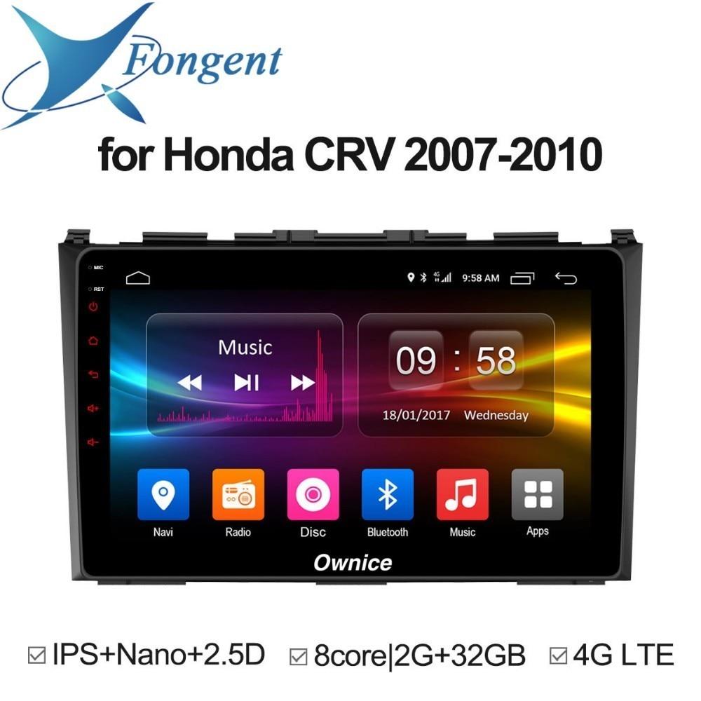 for Honda CRV 2006 2007 2008 2009 2010 2011 Car pad DVD GPS Navigation android U