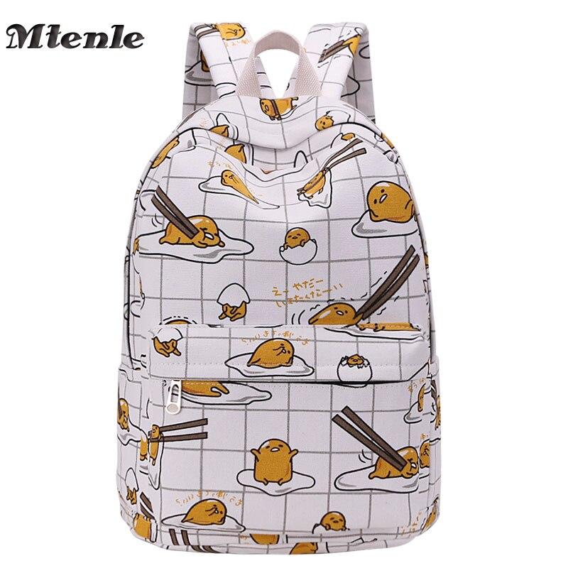mtenle-hottest-lazy-egg-printed-kids-backpacks-cartoon-yellow-gudetama-lazy-egg-school-bags-b-h