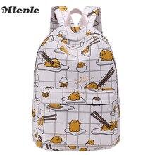 MTENLE Hottest Lazy Egg Printed font b Kids b font Backpacks Cartoon Yellow Gudetama Lazy Egg