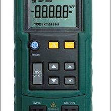 Калибратор термопар MS-7220, термопары Simulator калибратор метр
