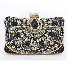 Klassische Mode Handtasche Diamant Perlen Abendtasche Damen Hochzeit Tag Kupplungen Handtasche Bankett Frauen Brauttasche X50