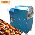 SHIPULE 2017  новые продукты  заводская цена  коммерческий Промышленный Газовый каштан  обжарочная машина для Каштанов  жаровня на продажу