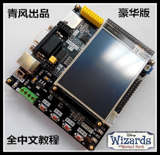 Qingfeng stm32f051 conseil de développement STM32F0 conseil de développement avec plus de 51 tutoriel chinois