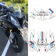 Popular Fairing S1000rr Buy Cheap Fairing S1000rr Lots From China